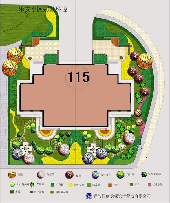 别墅庭院设计02-产品信息-青岛同创景观设计营造有限
